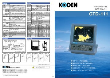 GTD-111