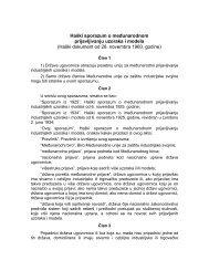 Haški sporazum o međunarodnom prijavljivanju uzoraka i modela