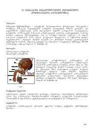 11. mamakacis nebayoflobiTi qirurgiuli kontracepcia (vazeqtomia)