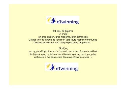 24 pas 24 βήµατα 24 mots en grec ancien, grec moderne, latin et ...