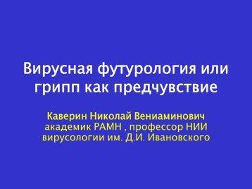Иллюстративный материал - elch.chem.msu.ru