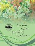 Read Shofar Magazine 165 Here! (PDF format) - Iranian American ... - Page 3