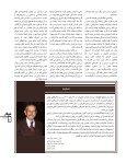 Read Shofar Magazine 165 Here! (PDF format) - Iranian American ... - Page 7