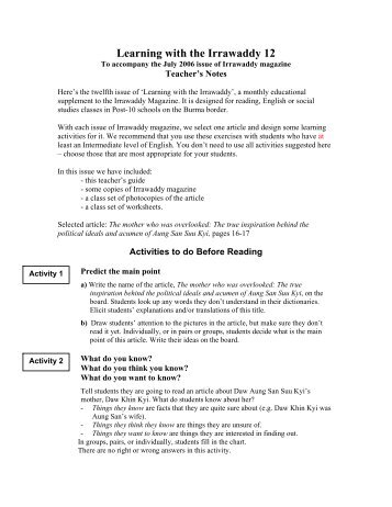 Teachers notes - The Curriculum Project