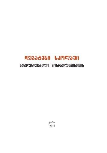Copy of cigni II.indd