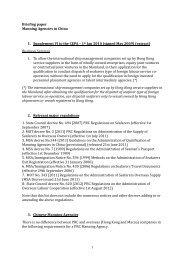 PRC Manning Agents b.. - Hong Kong Shipowners Association