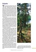 Siikajokilaakson perinnemaisemia - ProAgria Oulu - Page 3