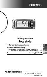 Jog style - Omron Healthcare