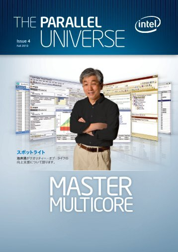 Parallel Universe Issue 4 - XLsoft.com