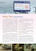 ตลาดร่มหุบ - บริษัท กรุงเทพประกันภัย จำกัด - Page 4