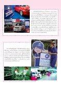 ตลาดร่มหุบ - บริษัท กรุงเทพประกันภัย จำกัด - Page 5