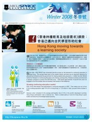Winter 2008冬季號 - HKU Space - The University of Hong Kong