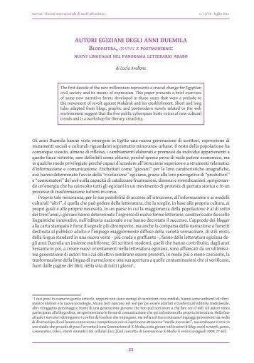Autori egiziani degli anni Duemila. Blogosfera, graphic e ... - Mbpro.net