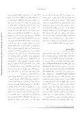 ﻴﺪه ﻜﭼ ﻣﻘﺪﻣﻪ - Page 2