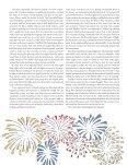 1js84UW - Page 3