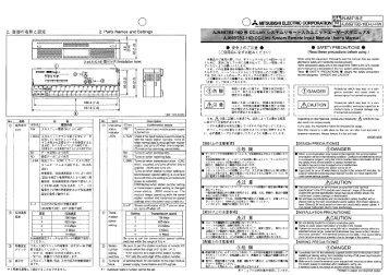 AJ65BTB2-16D CC-Link System Remote Input Module User's Manual