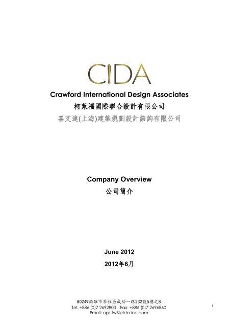 Crawford International Design Associates
