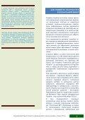 Локалізація ЦРТ у Чернівецькій області - Page 2