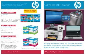 Get the best of HP. For free!
