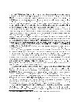[36] Kim L. Poh and Eric J. Horvitz. A graph-theoretic analysis of ... - Page 6