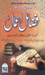 KitaboSunnat.com---Sahi Aur Mustanik Fazaile Amaal