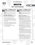 Math Lessons - Treasures - Macmillan/McGraw-Hill - Page 3