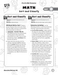 Math Lessons - Treasures - Macmillan/McGraw-Hill - Page 5