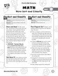 Math Lessons - Treasures - Macmillan/McGraw-Hill - Page 6