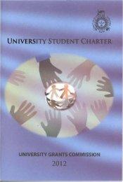 English - University Grants Commission - Sri Lanka