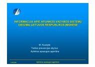 2 dokumentas - Aplinkos apsaugos agentūra