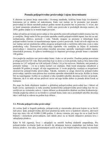Ponuda poljoprivredne proizvodnje i njene determinante