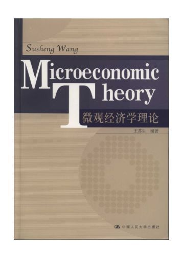 microeconomics exam review Study flashcards on microeconomics exam review at cramcom quickly memorize the terms, phrases and much more cramcom makes it easy to get the grade you want.