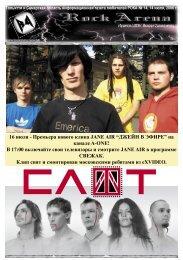 14 - Главная - Narod.ru
