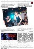 14 - Главная - Narod.ru - Page 3
