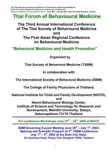 Program in details - Neuroscience.mahidol.ac.th - Mahidol University