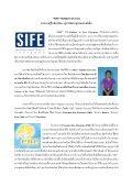 """12 กรกฎาคม 2554 """"SIFE"""" - Mahidol University - Page 2"""