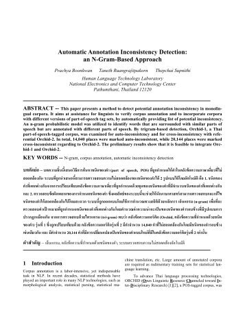 an n-Gram-based Approach - Lexitron