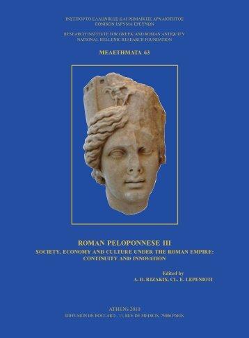 ROMAN PELOPONNESE III