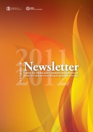 Newsletter 2011 - School of Communication - Hong Kong Baptist ...
