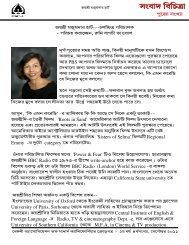 p pwh¡c ¢h¢Qœ¡ - BASC - Bengali Association of Southern California