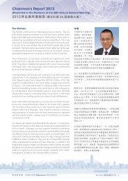 Chairman's Report 2012 - Hong Kong Shipowners Association