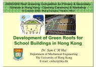 Development of Green Roofs for School Buildings in Hong Kong