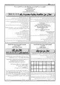 f«ƒR - الجزائر نيوز - Page 6