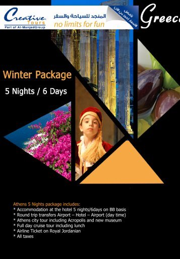 Athens 5 Nights package includes ... - Creative Tours