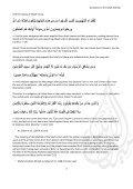 Miraath-Publications-Ascription-to-the-Salafi-Manhaj-2014 - Page 5