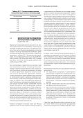 2009 - WHYCOS - Page 3