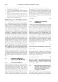 2009 - WHYCOS - Page 4