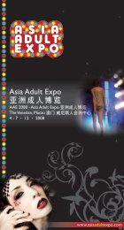 Asia Adult Expo 亞洲成人博覽 - Vertical Expo