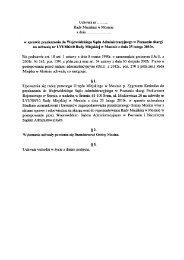 Projekt uchwały w sprawie przekazania do Wojewódzkiego Sądu ...