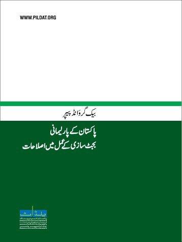 Urdu Version [PDF] - Pildat.org